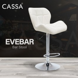 Cassa Evebar Modern PU Leather Bar Chair Stools 360 Degree Swivel Height Adjustable (White/Black Seat) - 1 unit