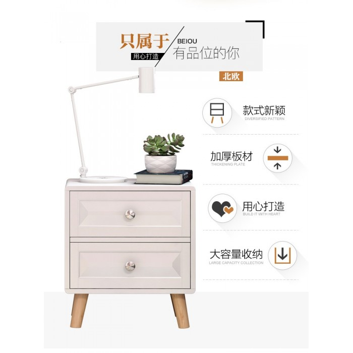 Ca Mateor Wood With 2 Drawer Bedside Table For Bedroom Office Full White