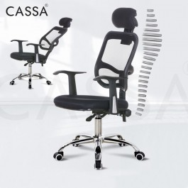 Cassa Lexus Ergonomic Designed Reclineable Adjustable High Backrest 360 Degree Swivel Mesh Office Chair (Kerusi Pejabat)